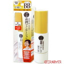 @30 ml (SPF23, PA++) of external color ROHTO * 10P02jun13 where 50 恵養潤 foundations 01 is well acquainted with