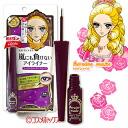 Kiss me heroine make Impact Liquid Eyeliner N 01 Deep Black 2.5 g KissMe Heroinemake *
