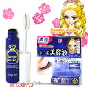 Kiss me heroine make Eyelash serum(Eyelash essence) 7 ml Heroinemake KissMe