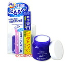 コーセーコスメ port ヒアロチャージ medicated white cream 60 g HYALOCHARGE KOSE COSMEPORT *