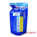 コーセーコスメ port ヒアロチャージ medicated white lotion L refill 160 ml HYALOCHARGE KOSE COSMEPORT *