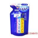 コーセーコスメ port ヒアロチャージ medicated white Milky lotion refill 140 ml HYALOCHARGE KOSE COSMEPORT *