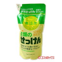800 ml of soap refill MiYOSHi * of Miyoshi no addition clothing