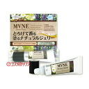 8 g of fragrance MVNE SPR * of the mu Nemo chair coils (lip gloss) natural herb