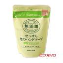 300 ml of hand soap refill MiYOSHi of the Miyoshi no addition bubble