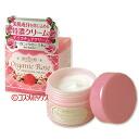 Light moisture cream moisturizing moisture cream organic rose water containing 50 g *