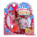 DARIYA dariya kids lip balm N (Strawberry fragrance) *