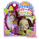 DARIYA dariya kids N lip balm (grape fragrance) *