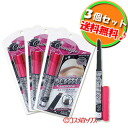 @ *3 Koss magic lock piggyback low BR01 (pencil eyebrow) medium brown set Cosmagic KOSECOSMEPORT *