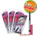 @ *3 Koss magic lock piggyback low BR02 (pencil eyebrow) light brown set Cosmagic KOSECOSMEPORT *