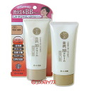 Rohto pharmaceutical 50, Yang Jun BB cream 01 light beige skin 50 g ROHTO *