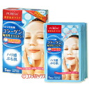 Utena Presa face mask collagen marine elastin 15ml×5 sheet PURESA * utena