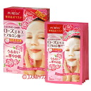 Utena Presa face mask Rozakis hyaluronic acid 15ml×5 sheet PURESA * utena