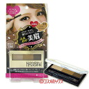01 rotation powder eyebrow & nose shadow light brown HEAVYROTATION ISEHAN * heavy for Ise and a half