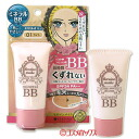Heroine make lasting mineral BB cream 01 light ( light skin tone ) SPF34 PA heroine make ISEHAN *