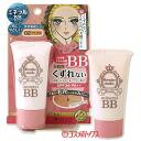 Heroine make lasting mineral BB Cream Natural 02 natural skin tones SPF34 PA heroine make ISEHAN *