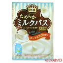 Smooth milk SOAP bath story milk bath bathing fee milk flavor 50 g COW *