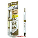 Tokiwa yakuhin Sana newborn W brow EX eyebrow pencil & eyebrow powder * B5 ハニーナチュラルブラウン SANA New Born