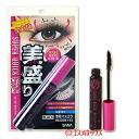 01 Tokiwa medicine Sana super quick mascara EX black SANA *