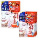 KOSE COSME PORT CLEAR TURN  White Mask  Q c (Coenzyme Q10) ( 22ml×5 ) *