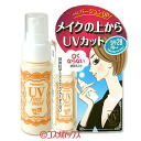 40 ml of black dragon temple privacy UV face mist SPF28 PA++ *