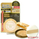 Light color Moi strike laboratory BB mineral presto powder SPF40 PA+++ 01 natural beige MoistLabo *