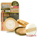 Light color Moi strike laboratory BB mineral presto powder SPF40 PA+++ 03 natural ocher MoistLabo *