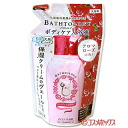 Repack a fragrance of ライオンバストロジーボディケア bathing liquid aroma Rose; 360 ml of 用 BATHTOLOGY LION *