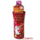 -Fabric softener アロマリッチ Scarlet ハッピーフルーティアロマ quantity limited edition fragrance and deodorant smell (aroma agents flexibility) 560 ml Aroma Rich LION *