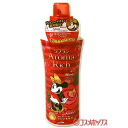 ●560 ml of fragrance (aroma softening agent) Aroma Rich LION * of ソフランアロマリッチアニースイーツベリーアロマ of an amount-limited fragrance and the deodorant
