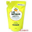 Foam sprays パックスナチュロン bath SOAP refill for 450 ml PAX NATURON Sun oil *