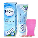 105 g of Veet * for beat 除毛 cream sensitive skin