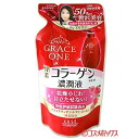 コーセーコスメ port グレイスワン Tono Jun liquid refill 200 ml GRACE ONE KOSECOSMEPORT *