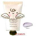 It's skin Babyface イッツスキン baby face onestep-based Lavender pink 35 ml *