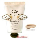 It's skin Babyface イッツスキン baby face BB cream moisture 35 ml *