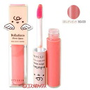 It's skin Babyface イッツスキン baby face Shine gloss 03 Lady Pink speaks 4.5 g *