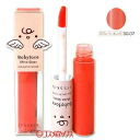 It's skin Babyface イッツスキン baby face Shine gloss juicy 07 Orange 4.5 g *