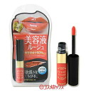 03 black dragon temple privacy liquid cosmetics rouge Coral orange PRIVACY *