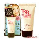 01< >30 g of ドリーミィベール medical use BB cream bright color Dreamy Veil DARIYA *