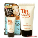 30 g of ドリーミィベール medical use BB cream 02 natural color unregulated drug Dreamy Veil DARIYA *