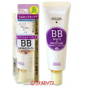 20 g of Noah white & moisture BB ミネラルコンシーラー UV 02 light beige NOAH KOSE *