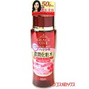 Grace one deep moisture lotion (very with moisture) 180mL GRACE ONE KOSE COSMEPORT *