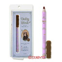 Produced by TSUBASA MASUWAKA Koji Dolly Wink Pencil Eyeliner III Brown DollyWink KOJI *