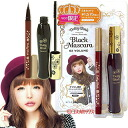 Amount-limited Dolly wink volume mascara II black-limited '13 for each one of them Dolly Wink KOJI *