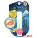 4.2 g of メンソレータムリップフォンデュ no fragrance Mentholatum Lip fondue ROHTO *