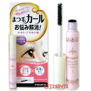 Black finest privacy mascara curl keep base PRIVACY *