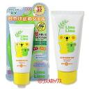 Light cosmetic limorimo outdoor SPF32PA UV + 50 g Limo Limo *