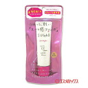 Rohto medicine Sugo air fit CC cream pink the light pure ORCL (natural Beige) 25 g SUGAO ROHTO *.