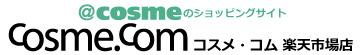 ★ コスメ・コム 楽天市場店 ★