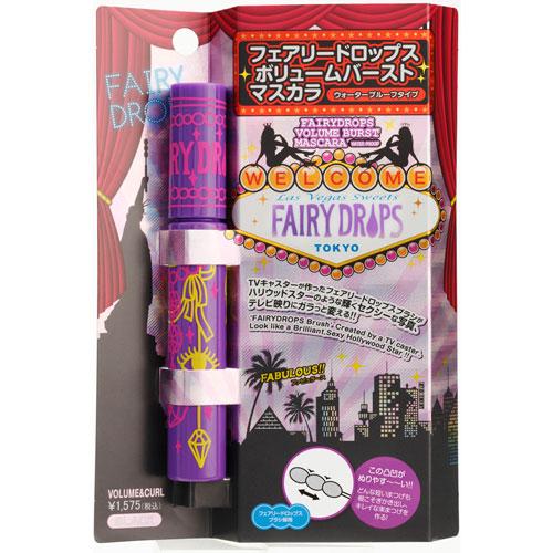 【FAIRY DROPS】ボリュームバーストマスカラ